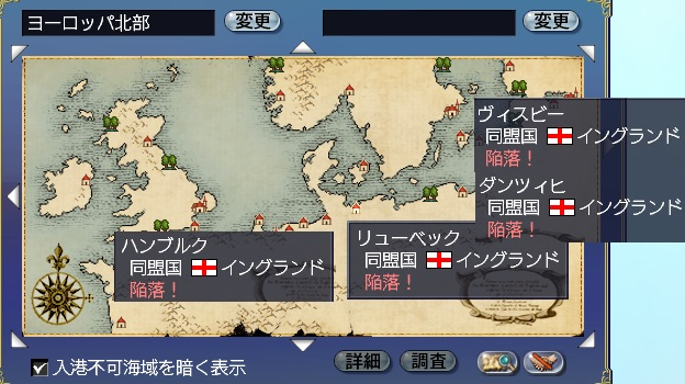 battle201508232.jpg