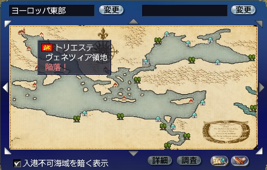 battle2015091.jpg