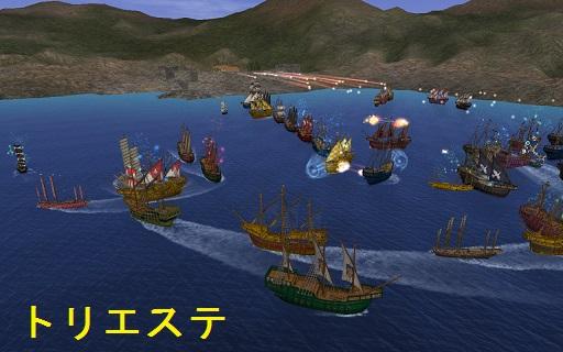 battle201509181.jpg