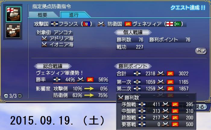 battle201509191.jpg