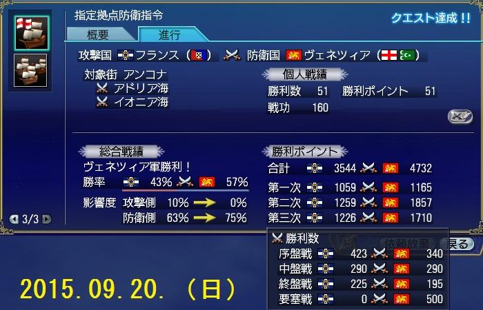 battle201509201.jpg