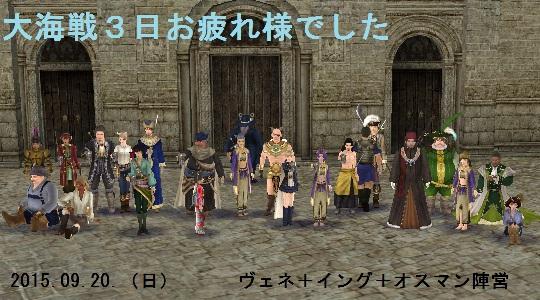 battle201509202.jpg