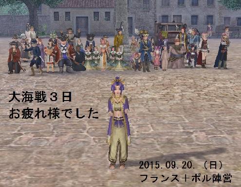 battle201509204.jpg