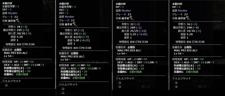 EP水竜02