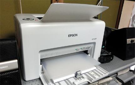 EPSONページプリンタ