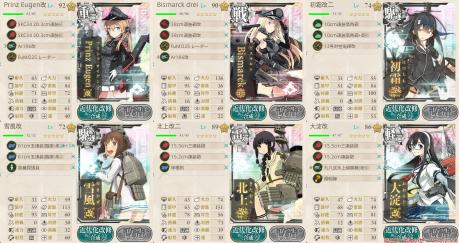 第2艦隊削り
