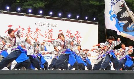 harajukuCIMG5083 -16 コピー (13)