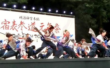 harajukuCIMG5083 -33 コピー (8)