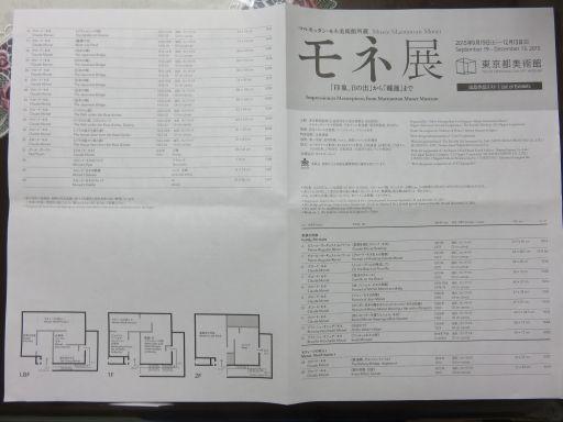 IMG_7037_512.jpg