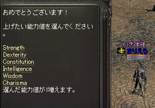 0831LV75HIT.png