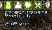 0824祝福