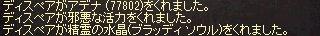 2015082601.jpg