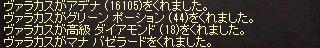2015082608.jpg