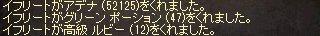 2015082609.jpg