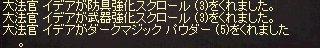 2015082610.jpg