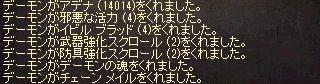 2015082615.jpg