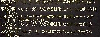 2015082617.jpg