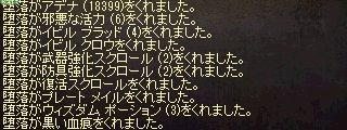 2015082620.jpg