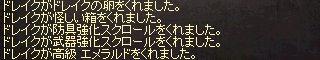 2015082702.jpg