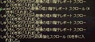 2015090604.jpg