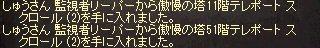 2015090605.jpg