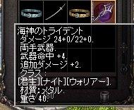 2015090613.jpg