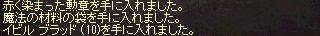 2015091502.jpg