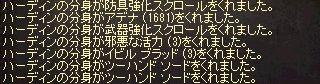 2015091504.jpg