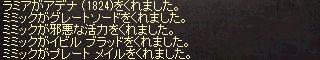2015091505.jpg