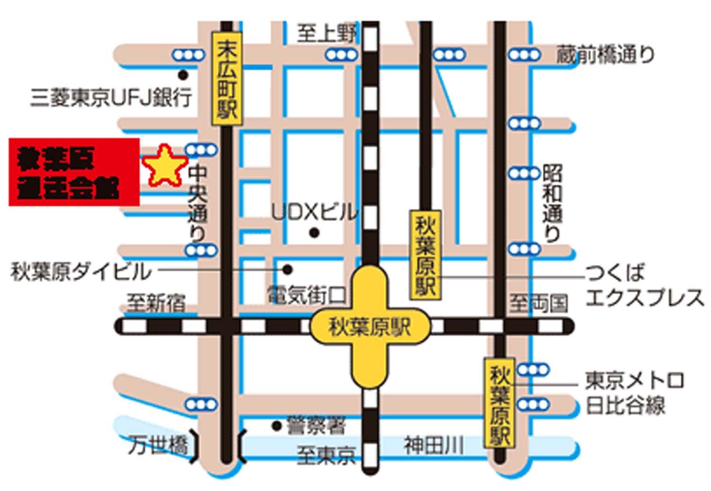 秋葉原 通運map