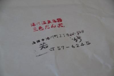 20150920 (131)