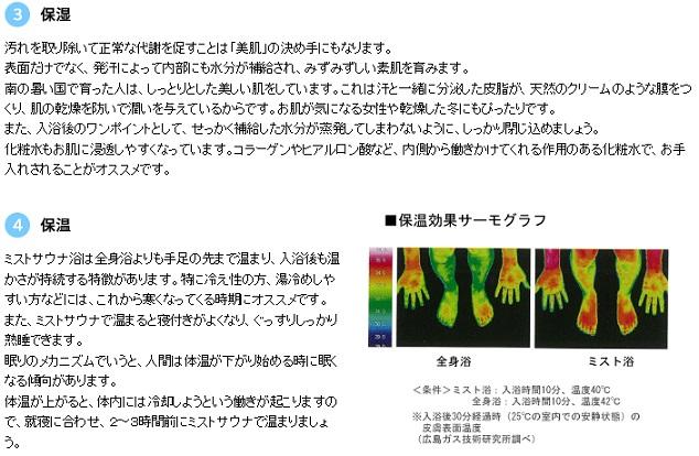 4つの効果①