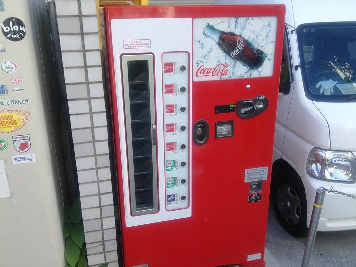 瓶の自販機