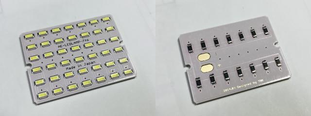 超高輝度面発光白色LEDモジュール2