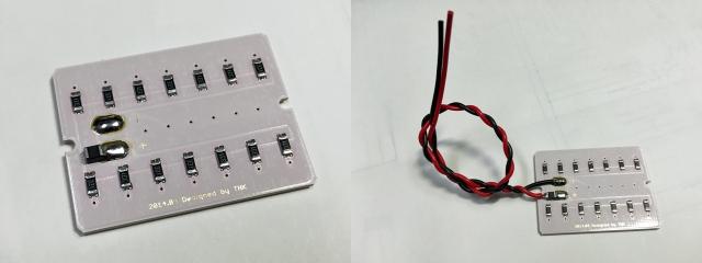 超高輝度面発光白色LEDモジュール3