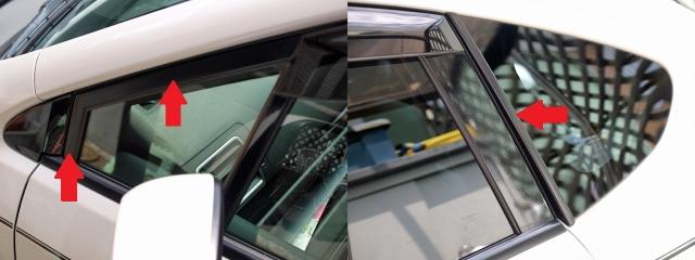 窓枠のグロスブラック化1