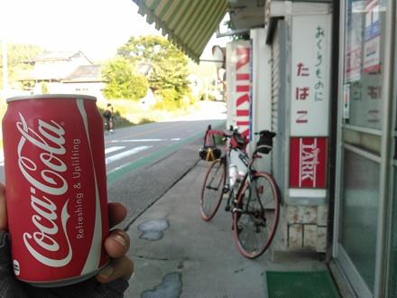 20150912_cola.jpg