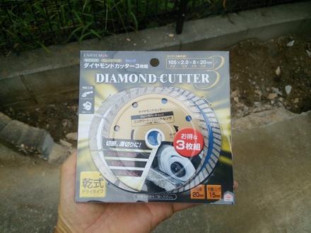 20150921_diamond.jpg
