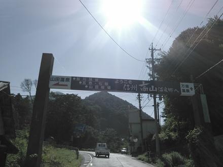 20150922_kenasi-c02.jpg