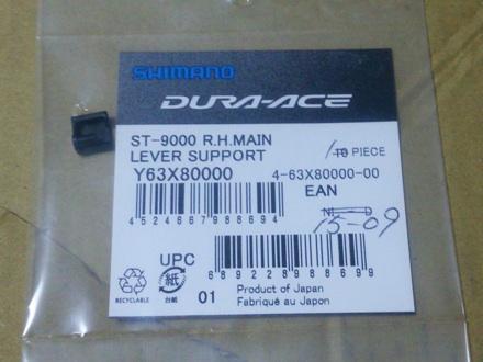 20150930_parts.jpg