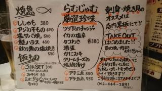 らむじゃむ_03