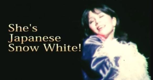 中島氏Japanese Snow White Mari