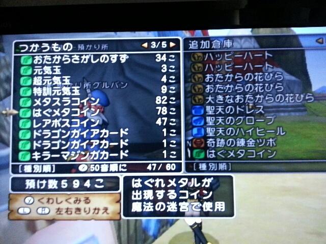 2015101214524532e.jpg