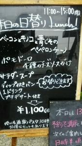 fukuya4.jpg