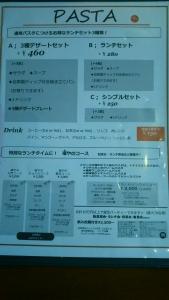 fukuya8.jpg