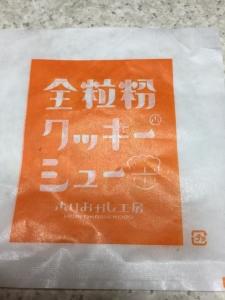horiokasikobo7.jpg