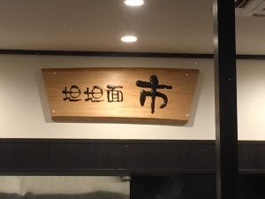 ichi2_9.jpg