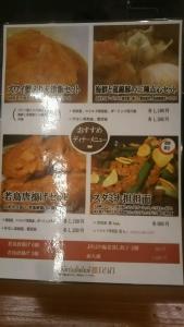 ichi3_8.jpg