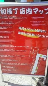 inuyamajokamati3.jpg