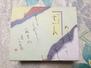 kumogakure1.jpg